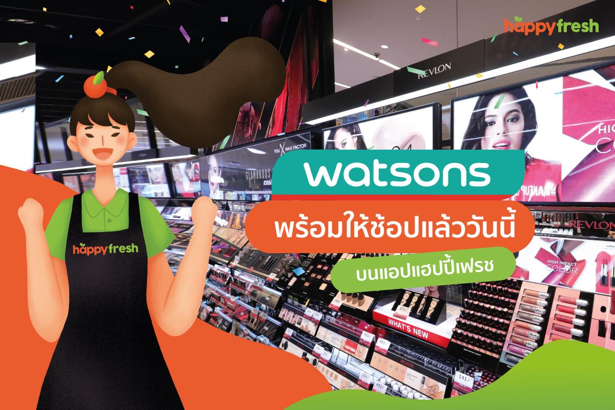 HappyFresh_Watsons_Shop_Online_Cover