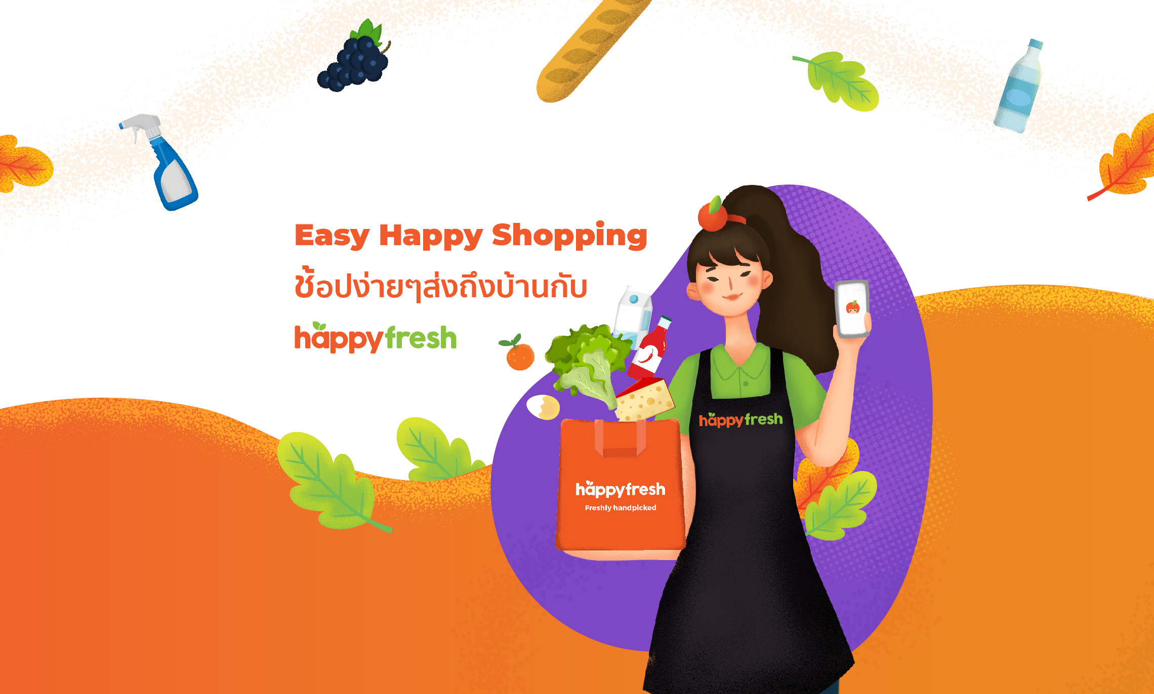 HappyFresh_Easy_Happy_Shopping