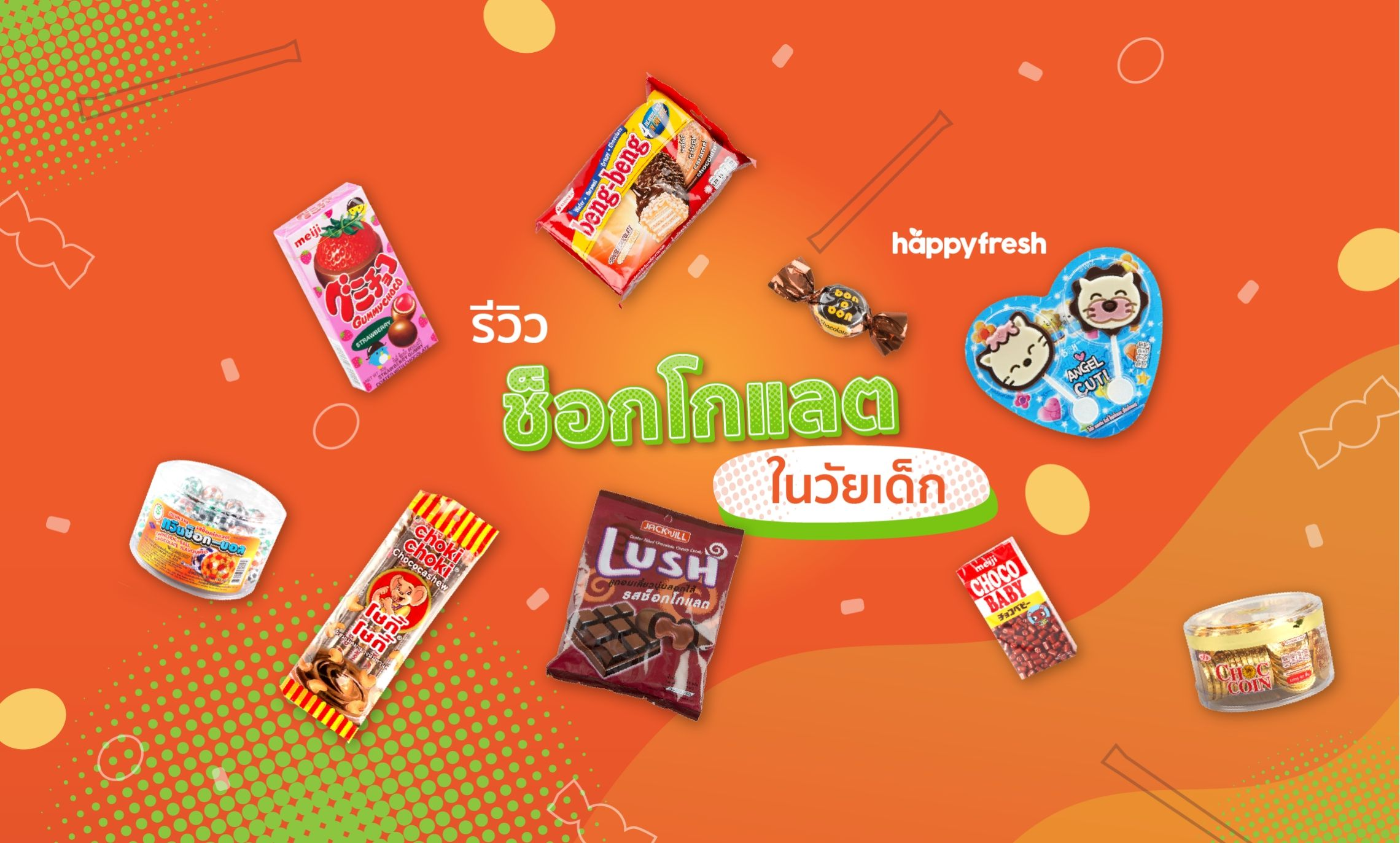HappyFresh_Review_10_Chocolate_Candies_Childhood