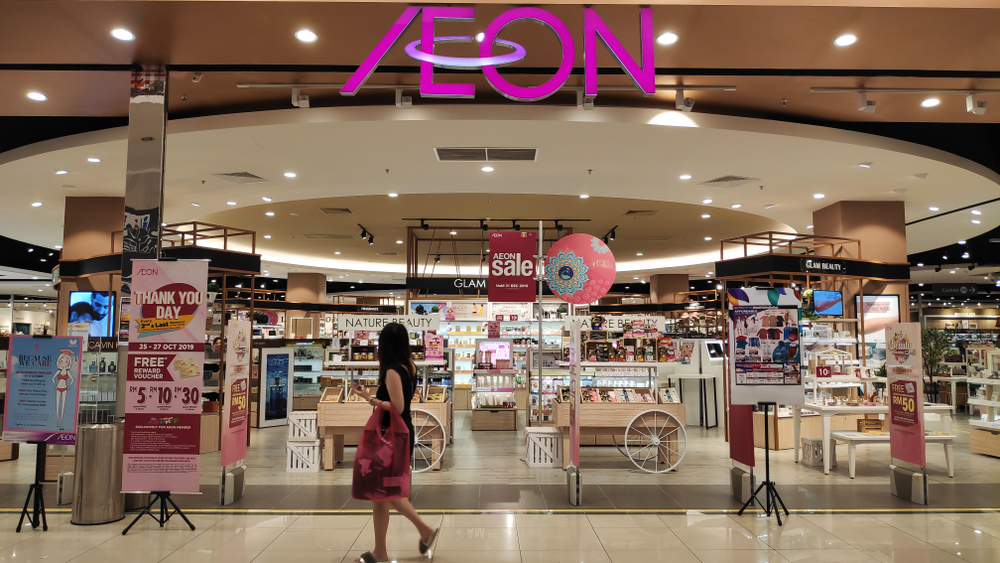 Take your grocery shopping at AEON online.