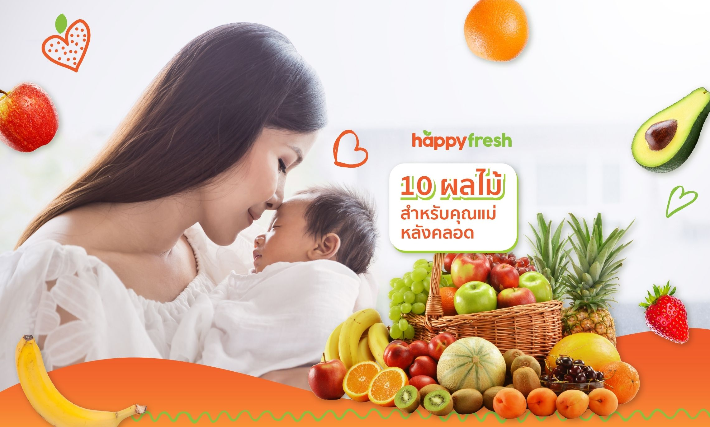 HappyFresh_10_Proper_Fruits_For_New_Moms_Feature_Image