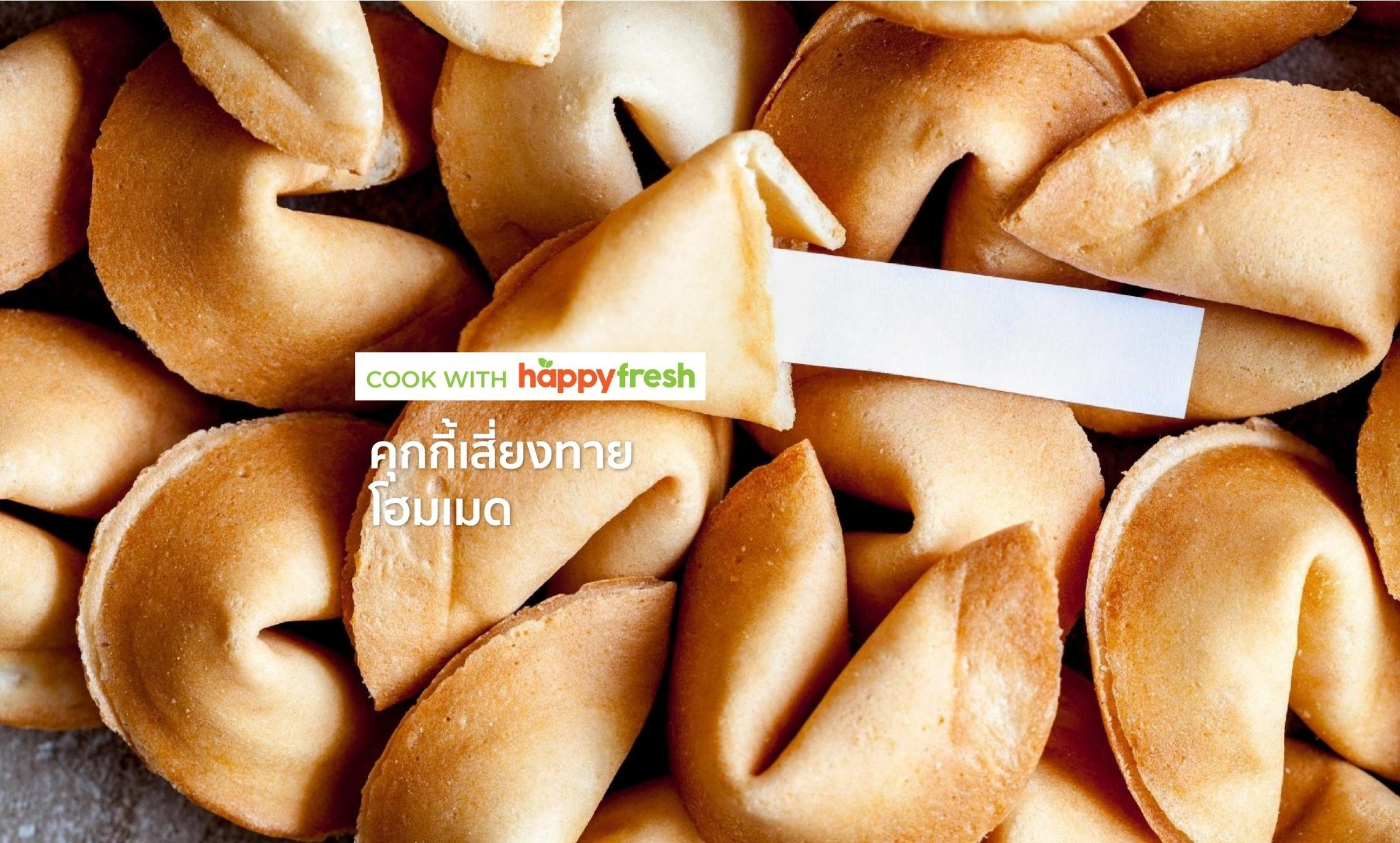 HappyFresh_Homemade_Fortune_Cookies_Feature_Image