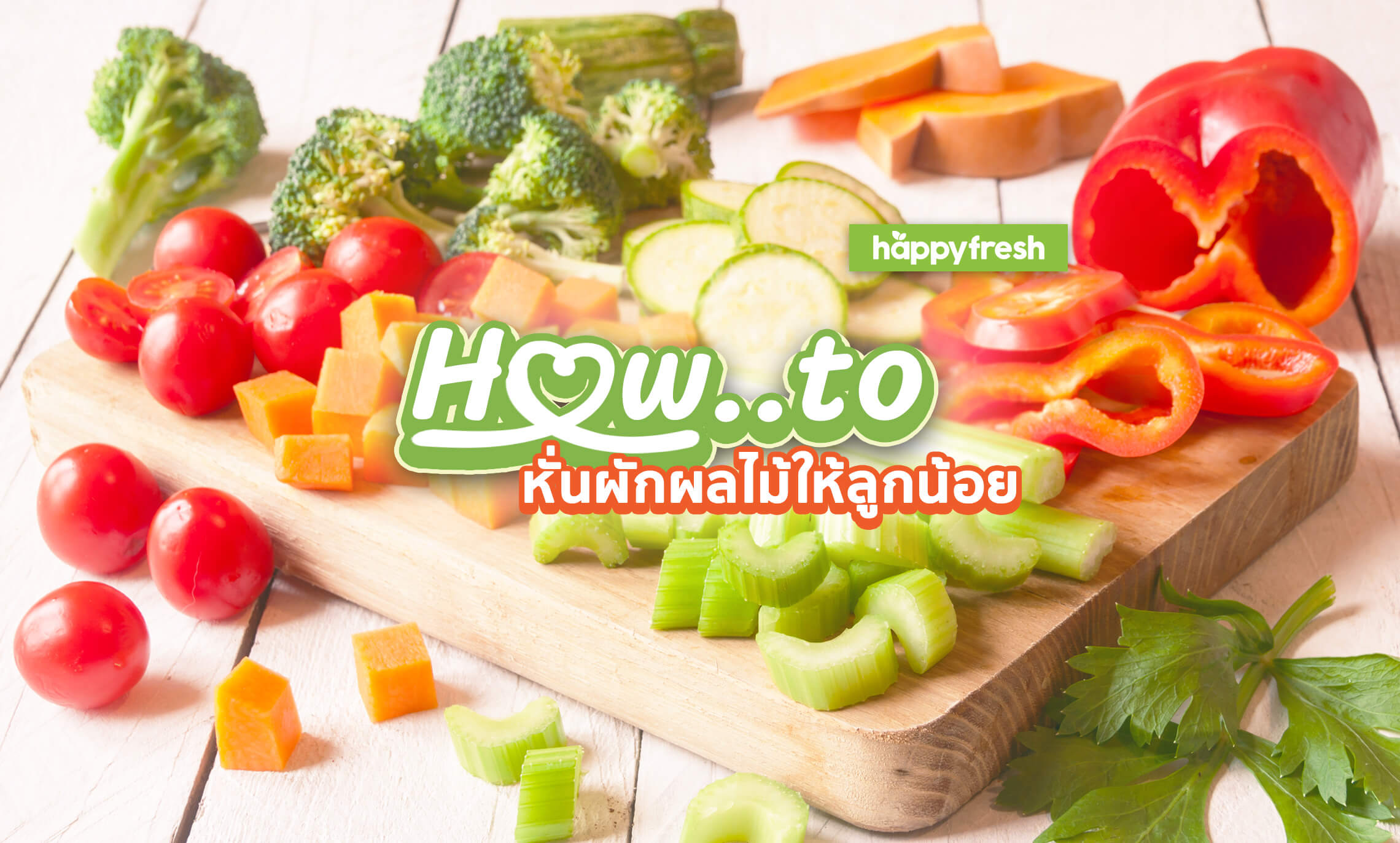 HappyFresh_How_To_Cut_Vegetables_Fruits_Properly_For_Babies