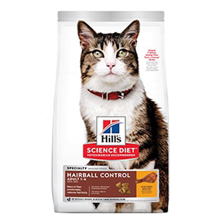 HappyFresh_Review_5_Brands_Cat_Foods_Hills