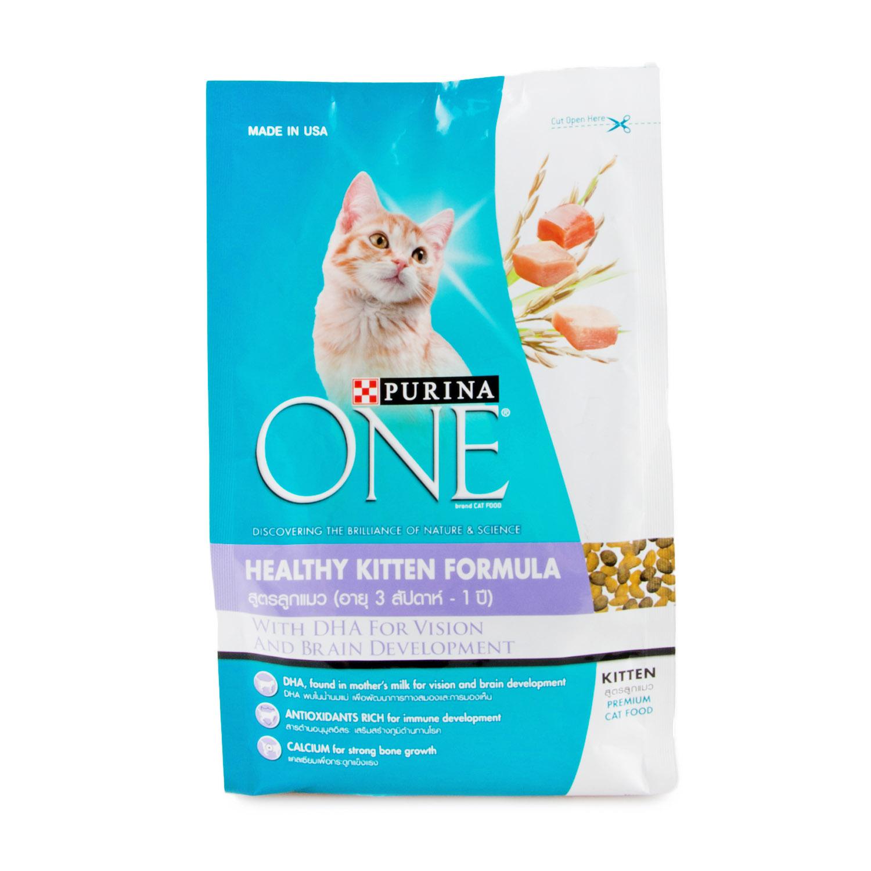 HappyFresh_Review_5_Brands_Cat_Foods_Purina_One_Kitten