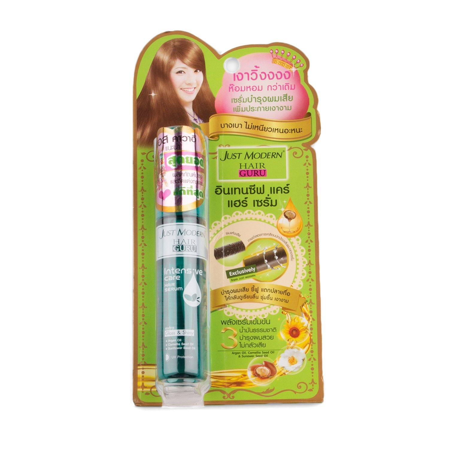 HappyFresh_7_Must_Have_Items_For_Business_Woman_Hair_Serum