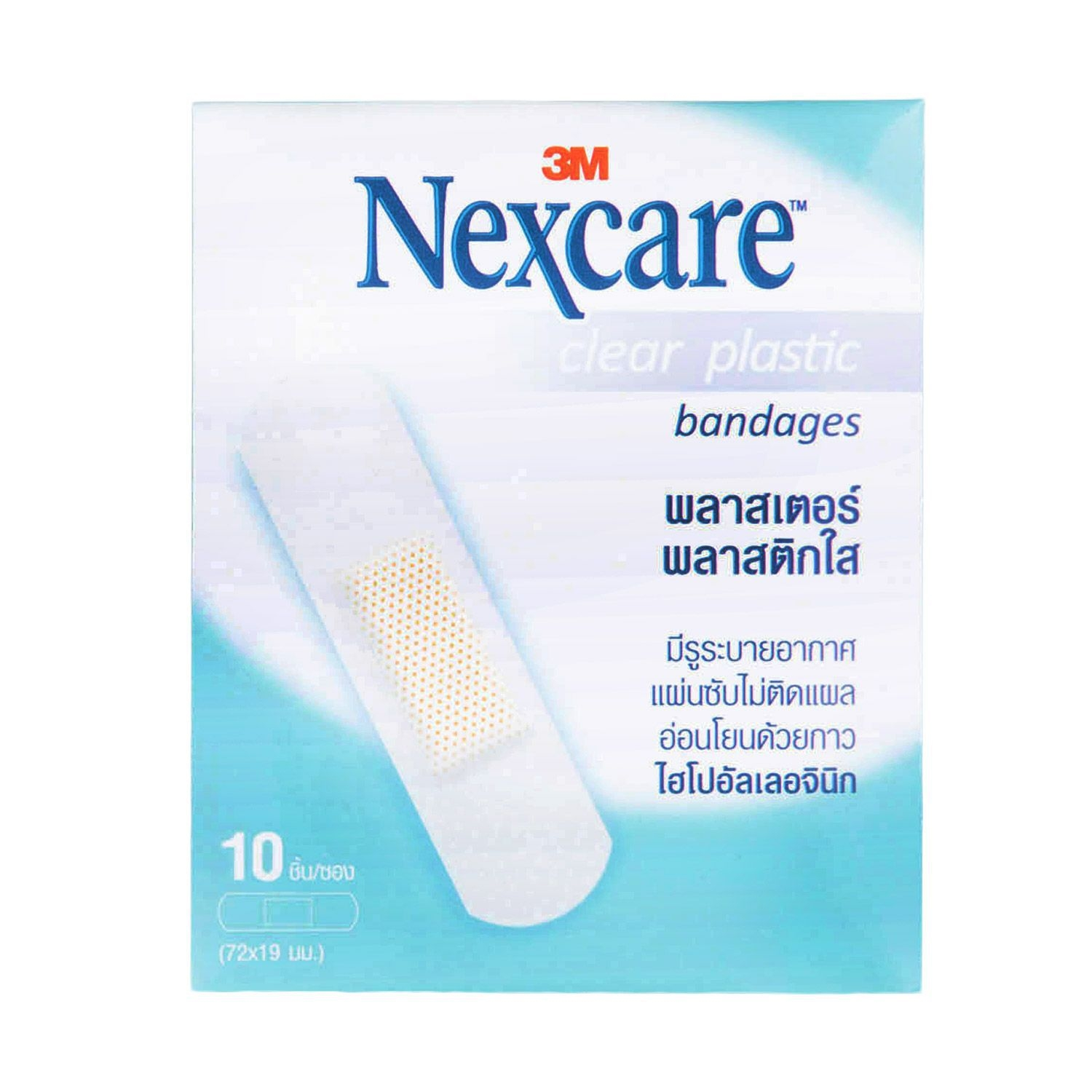 HappyFresh_7_Must_Have_Items_For_Business_Woman_Nexcare_Plaster
