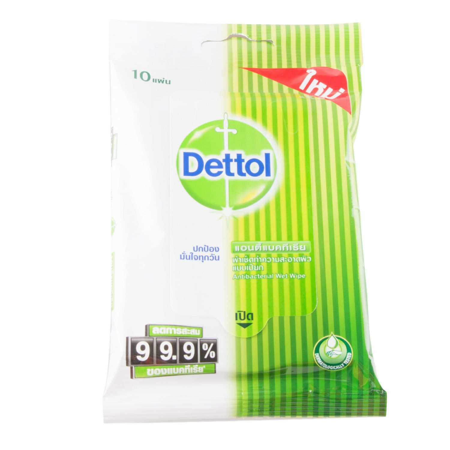 HappyFresh_7_Must_Have_Items_For_Business_Woman_Wet_Wipes_Dettol