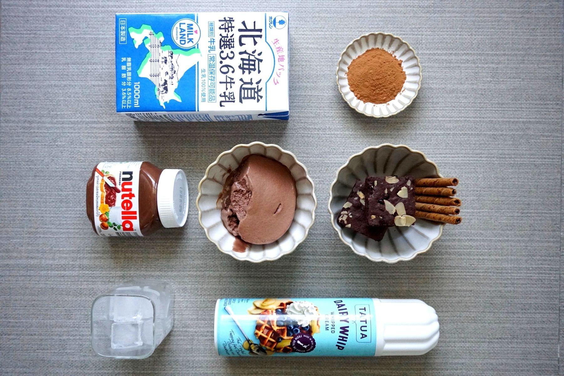 HappyFresh_Chocolate_Milkshake_Ingredients_Cooking_Owl