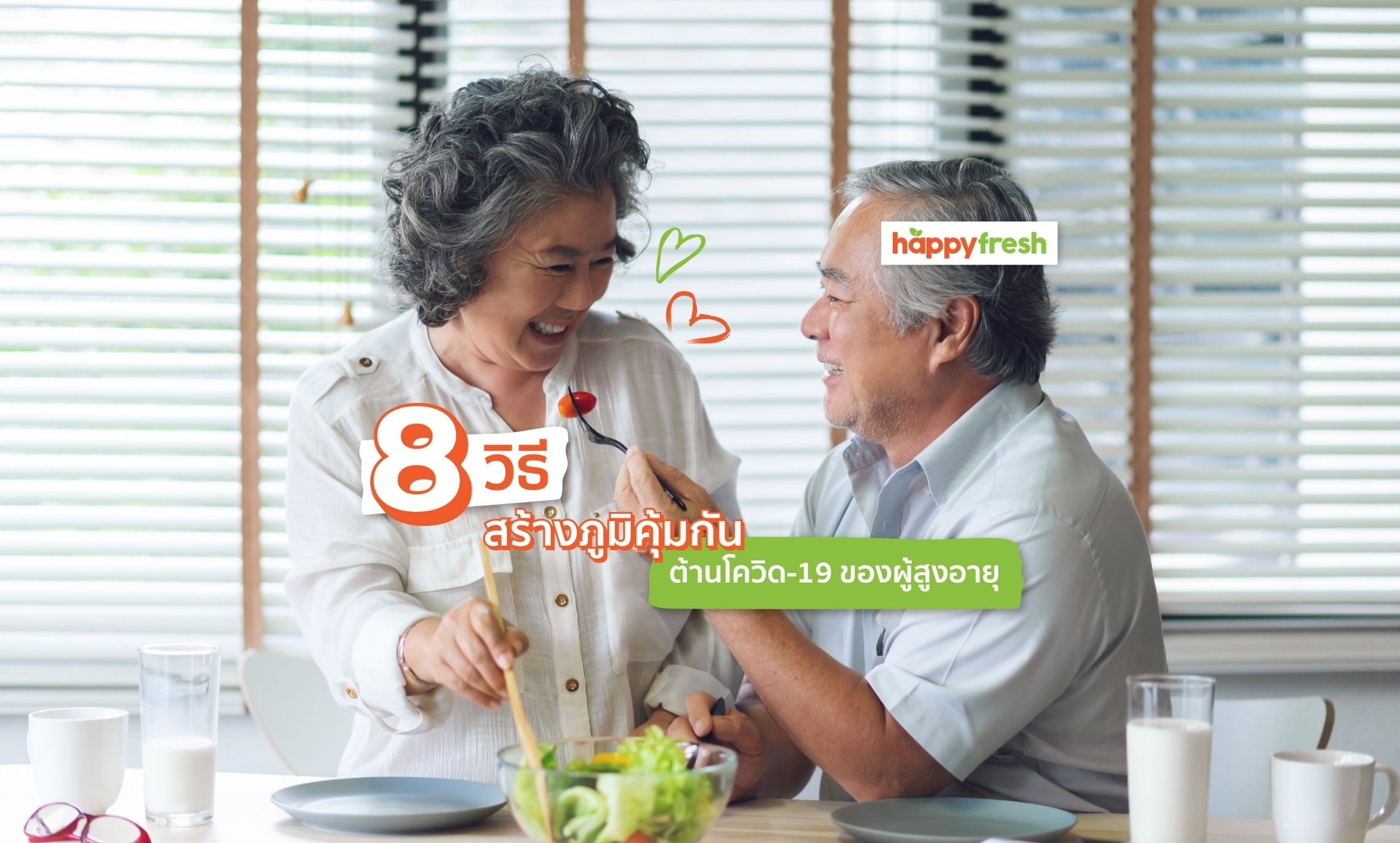 HappyFresh_Feature_Image_Boost_Immunity_In_Elderly_People_To_Prevent_Covid_19