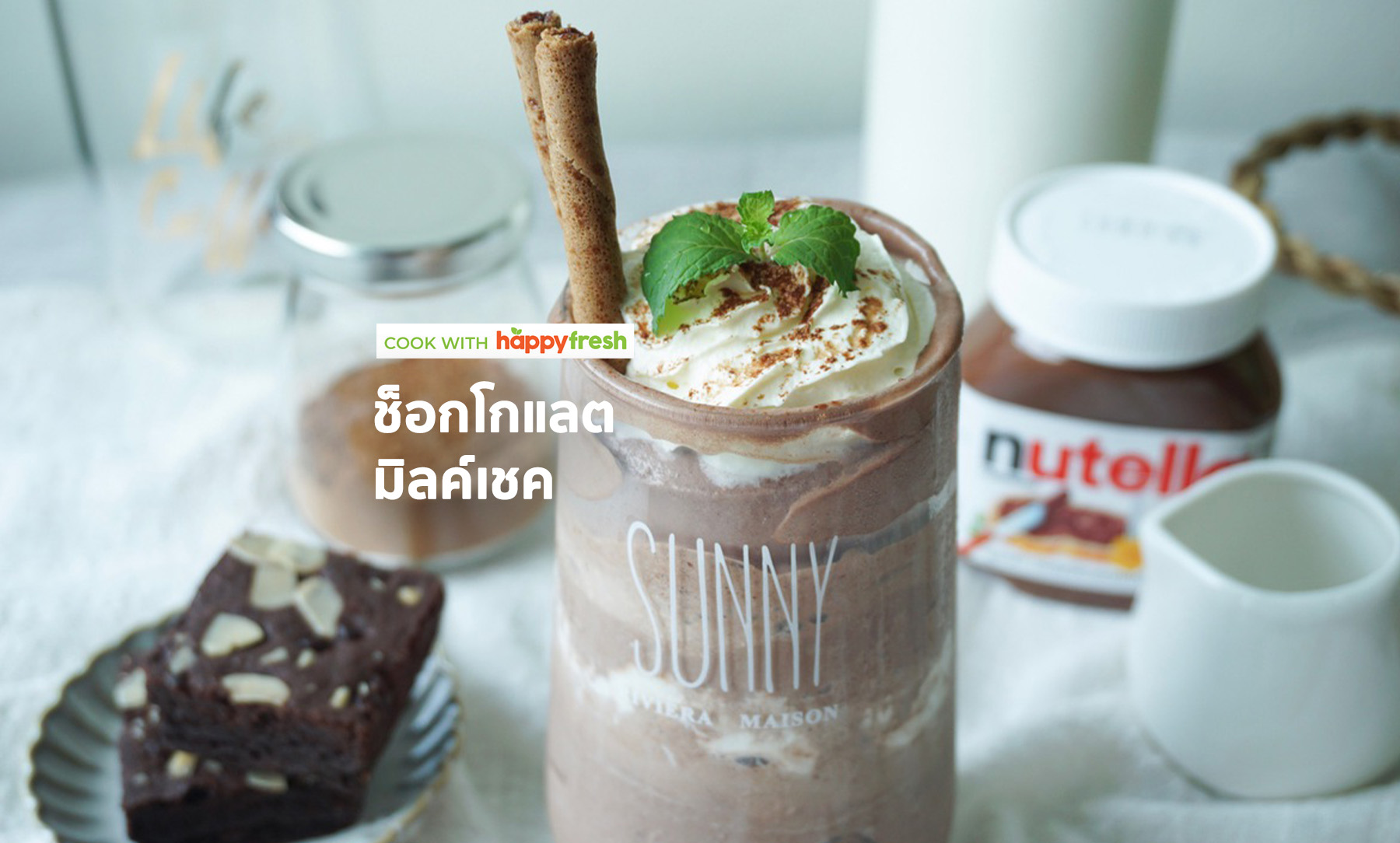 HappyFresh_Feature_Image_Chocolate_Milkshake