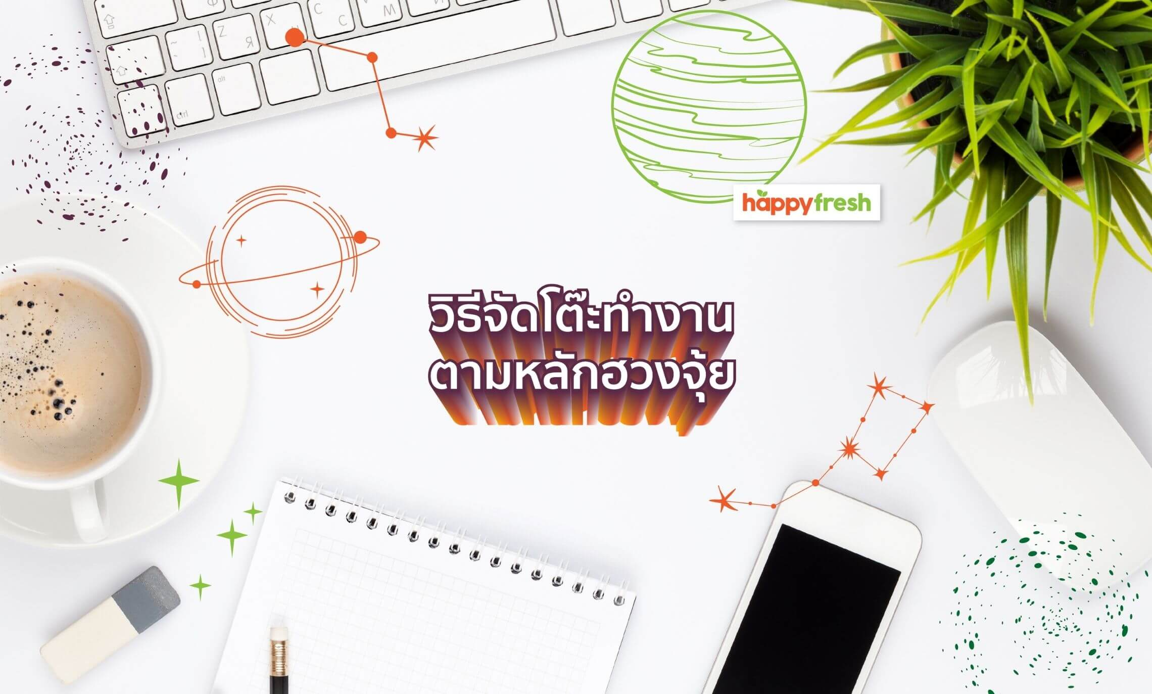 HappyFresh_Feature_Image_Ideas_To_Decorate_Work_Desk_Full_of_Fortune