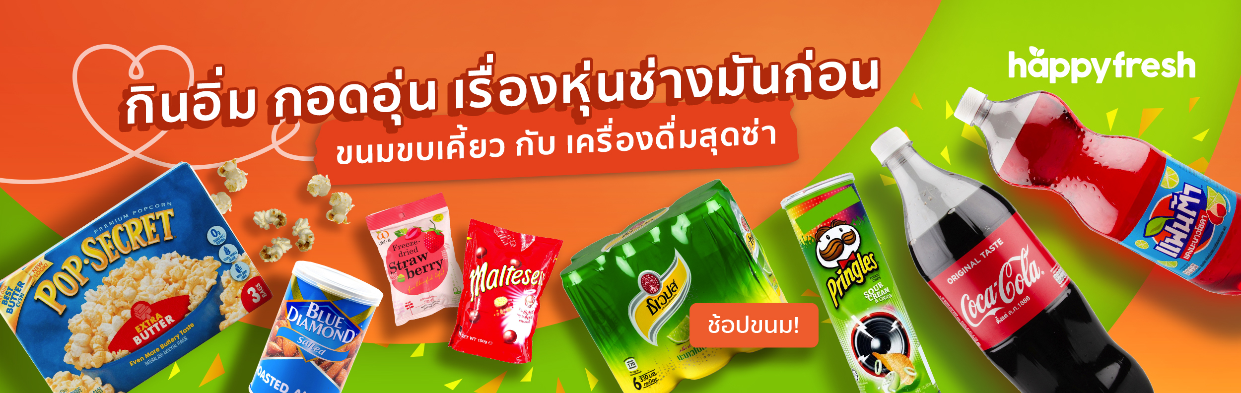 HappyFresh_Promote_Products_Banner_Snacks_And_Drinks