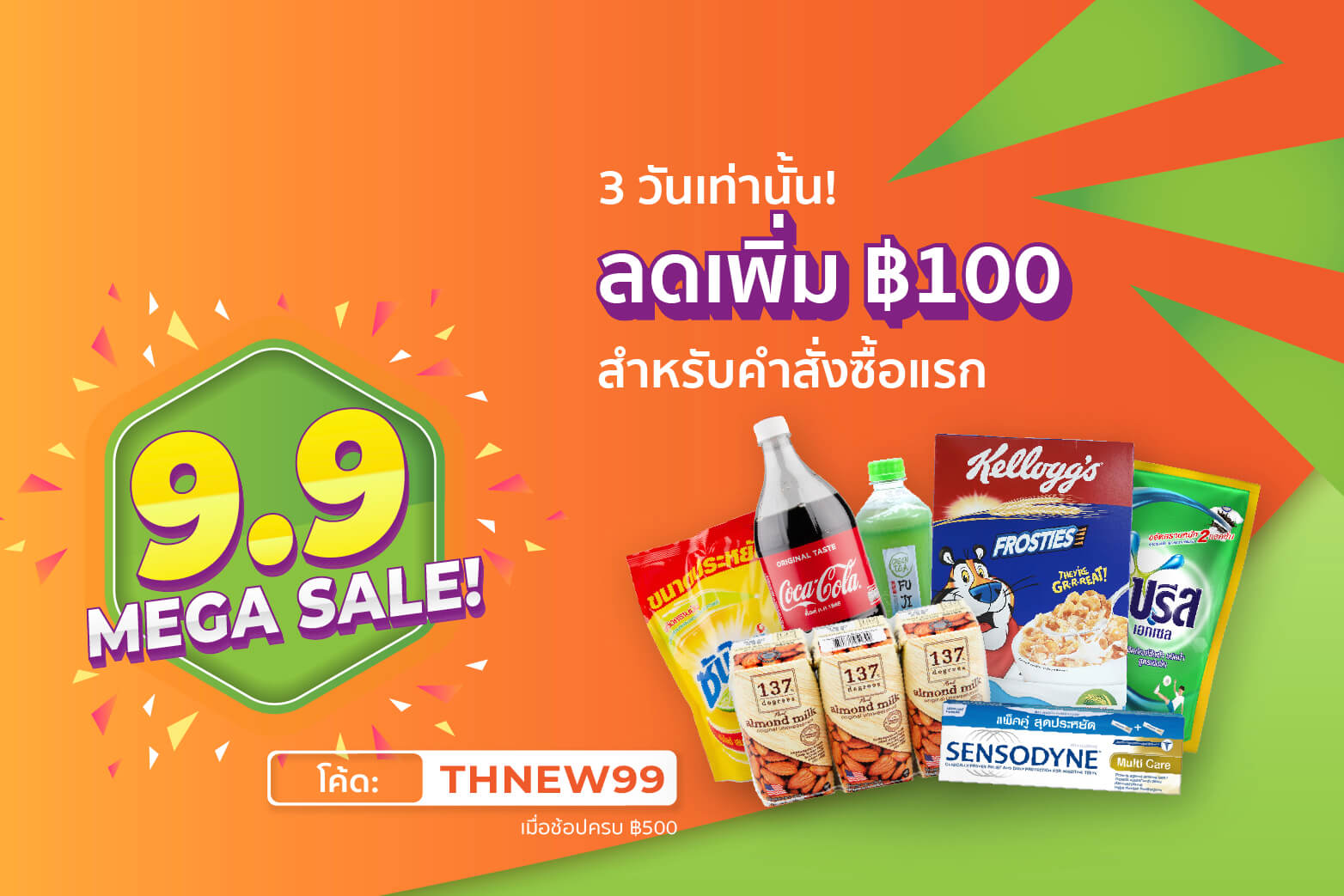 HappyFresh_Promotion_9_9_Discount_100_THB