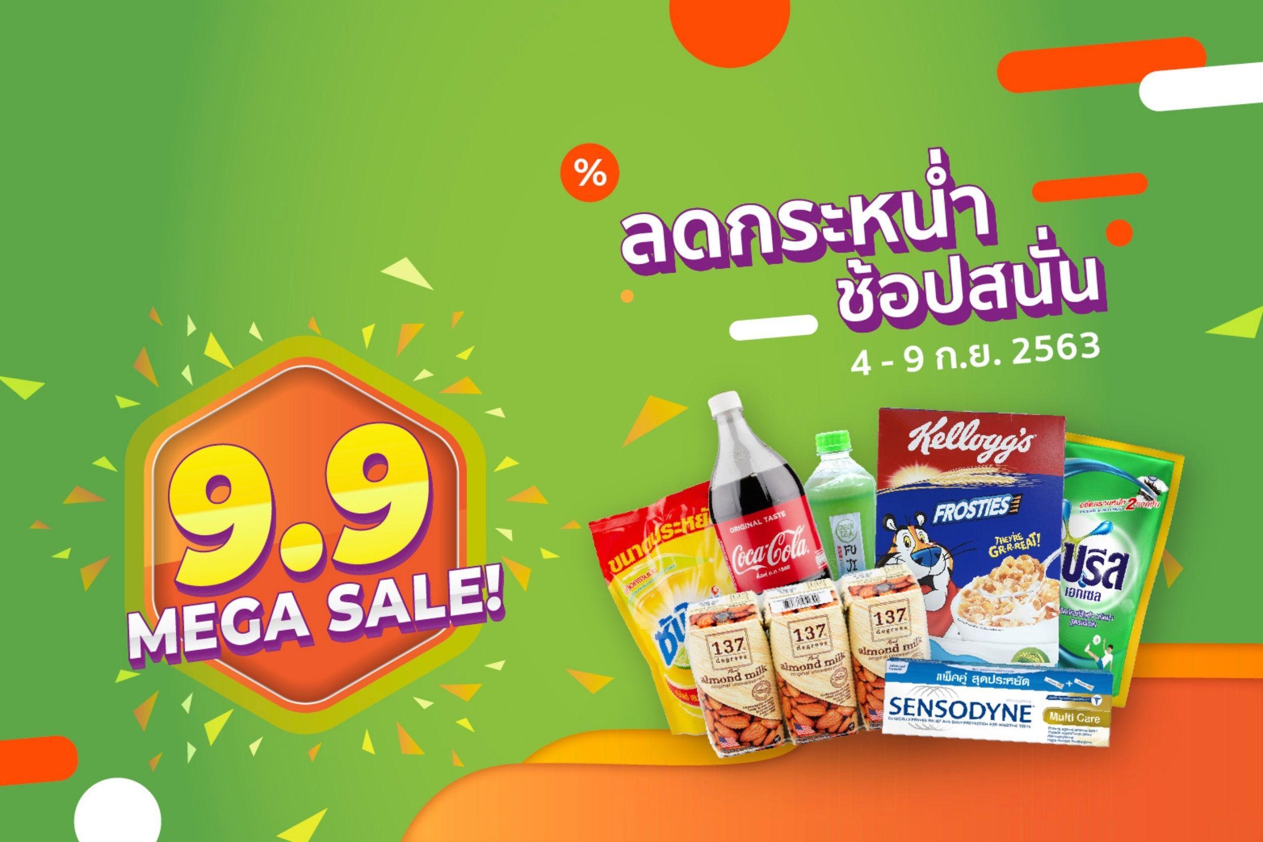 HappyFresh_Promotion_9_9_Mega_Sale_50_Percent