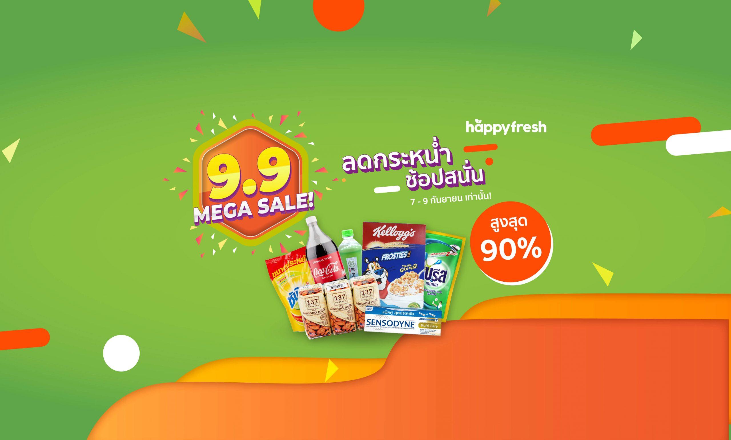 HappyFresh_Promotion_9_9_Mega_Sale