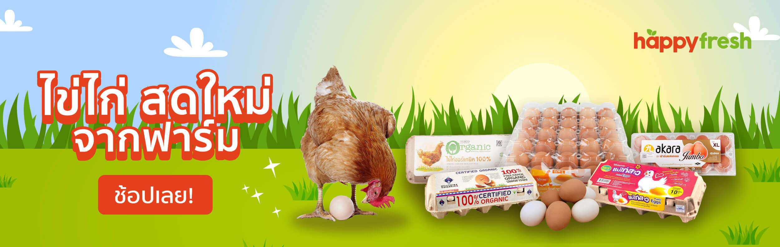 HappyFresh_Promote_Products_Banner_Eggs
