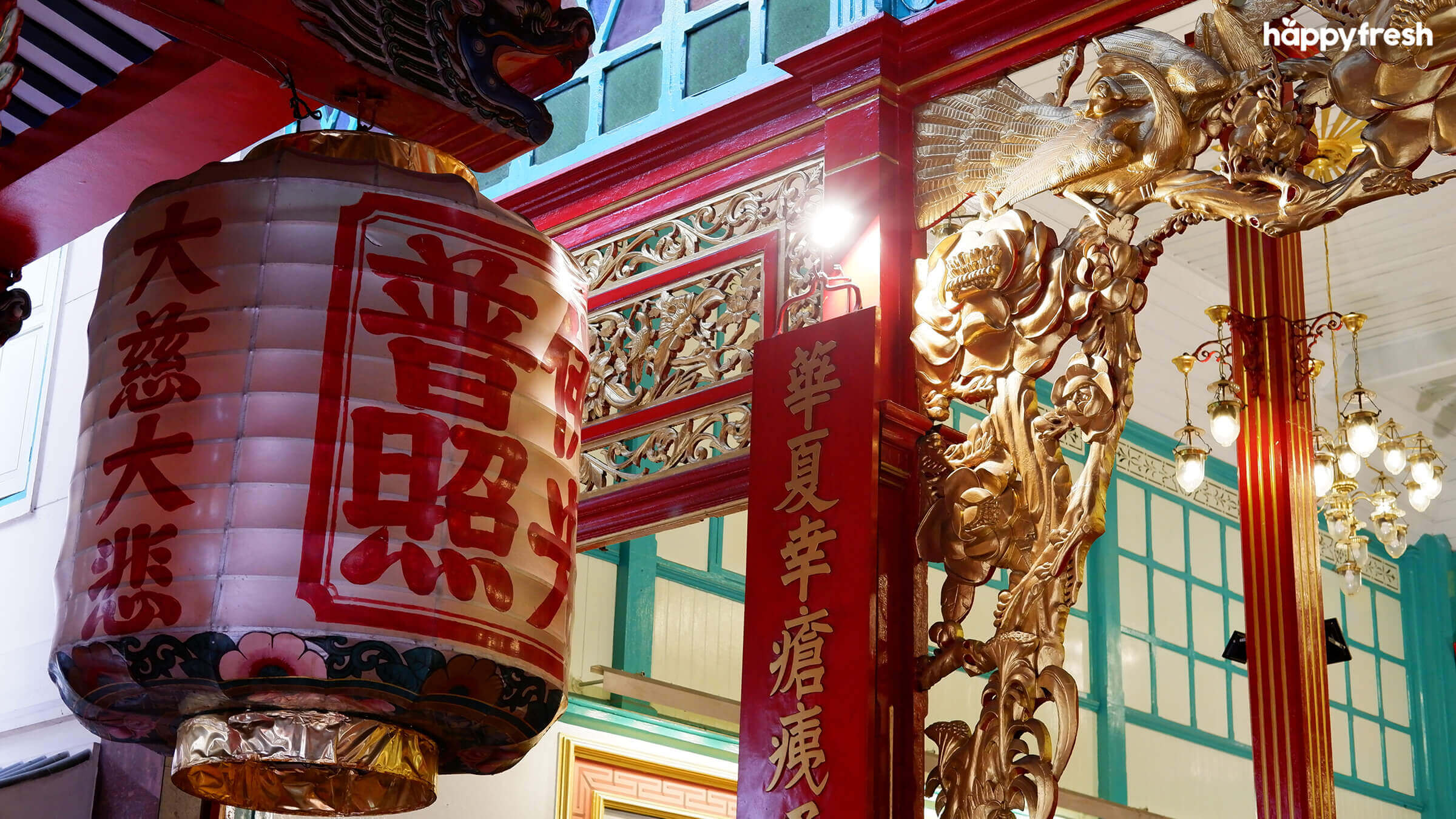 HappyFresh_Visit_6_Chinese_Shrines_In_Chinatown_Kuan_Yim_Shrine_4