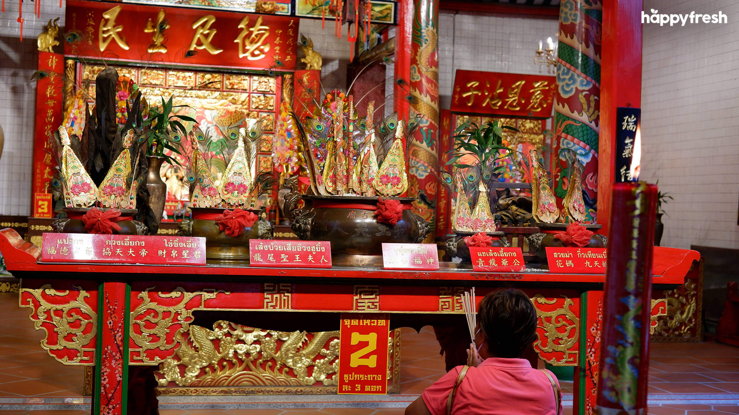 HappyFresh_Visit_6_Chinese_Shrines_In_Chinatown_Leng_Buai_Ia_Shrine_3