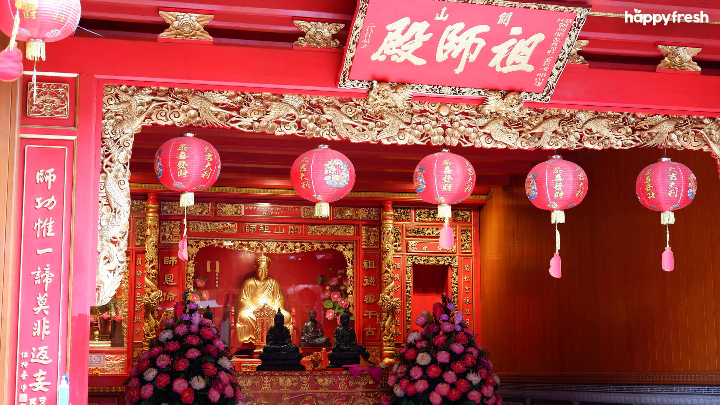 HappyFresh_Visit_6_Chinese_Shrines_In_Chinatown_Wat_Mangkon_2