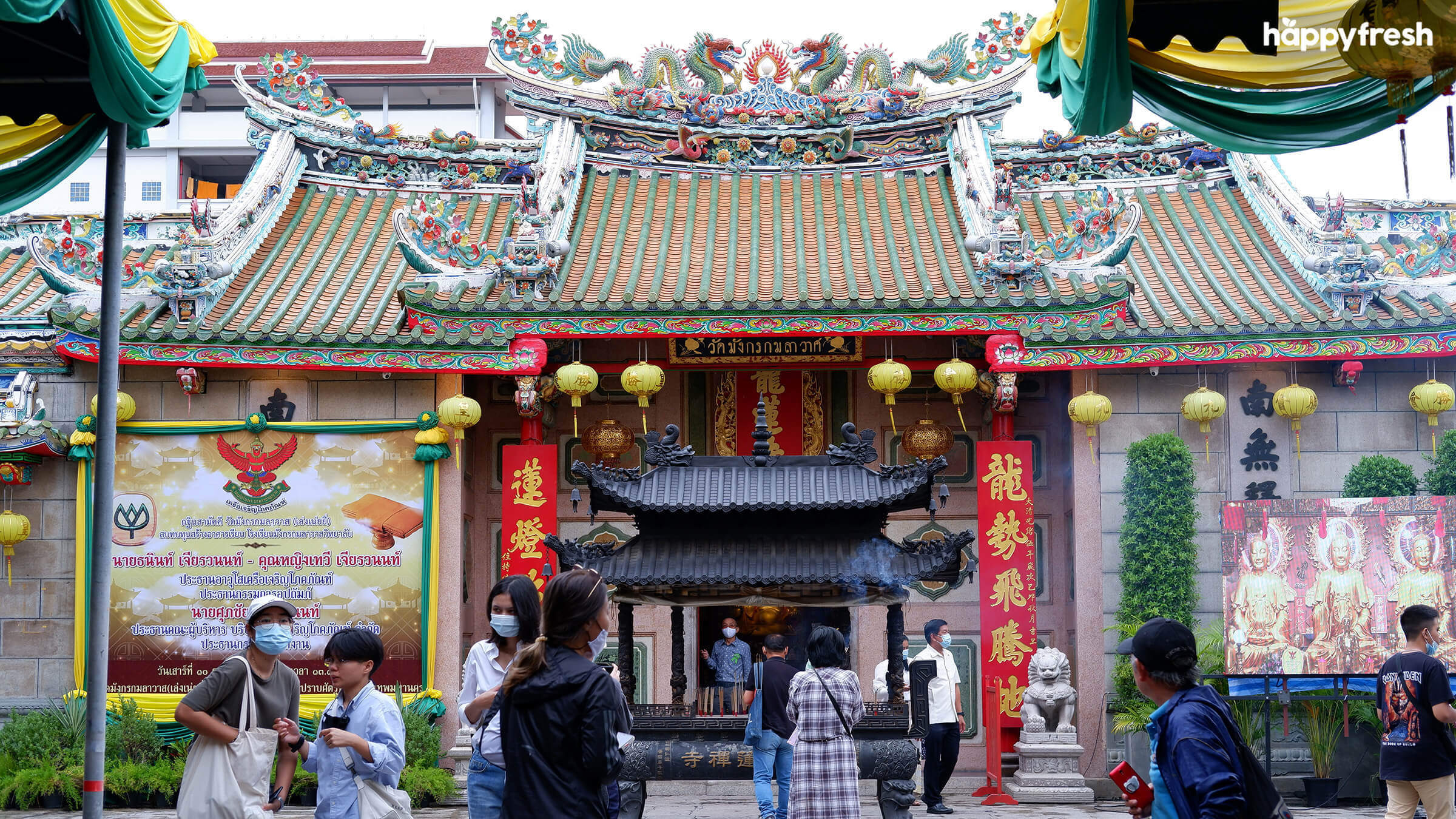 HappyFresh_Visit_6_Chinese_Shrines_In_Chinatown_Wat_Mangkon