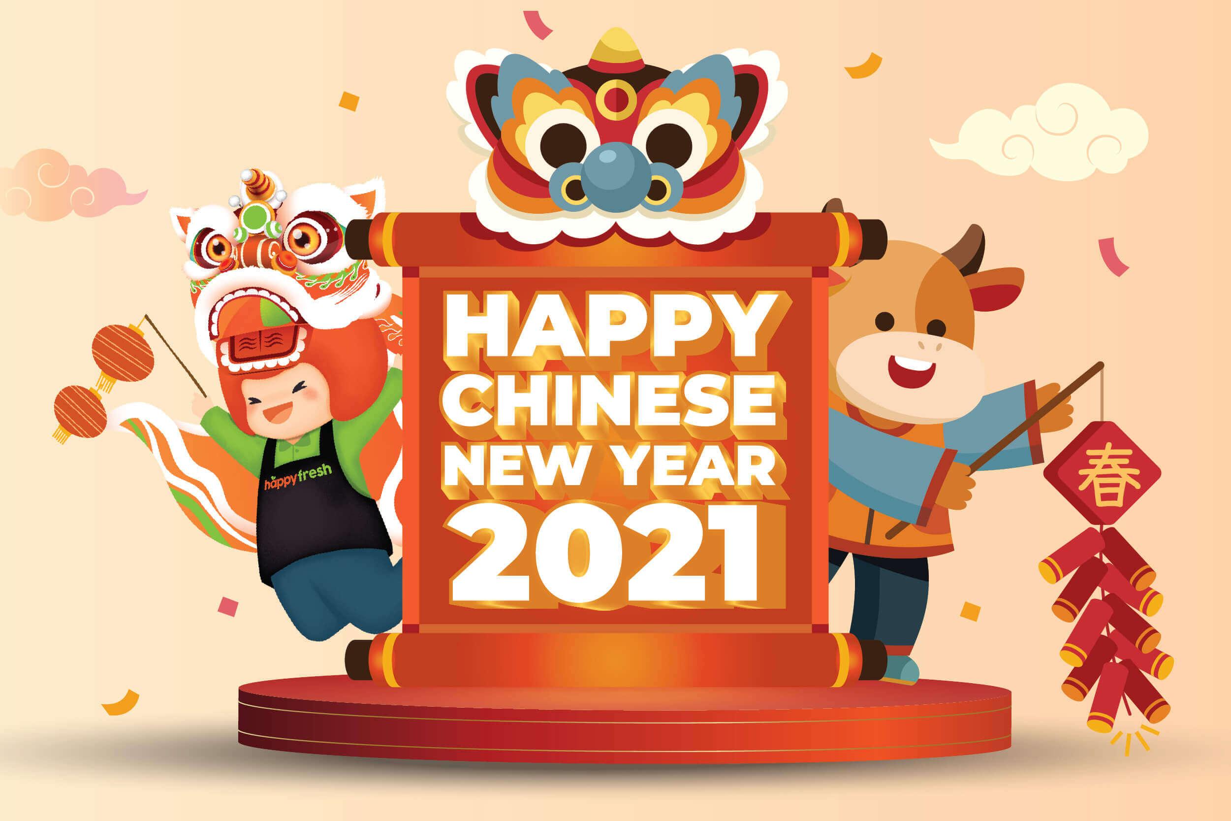 CNY 2021