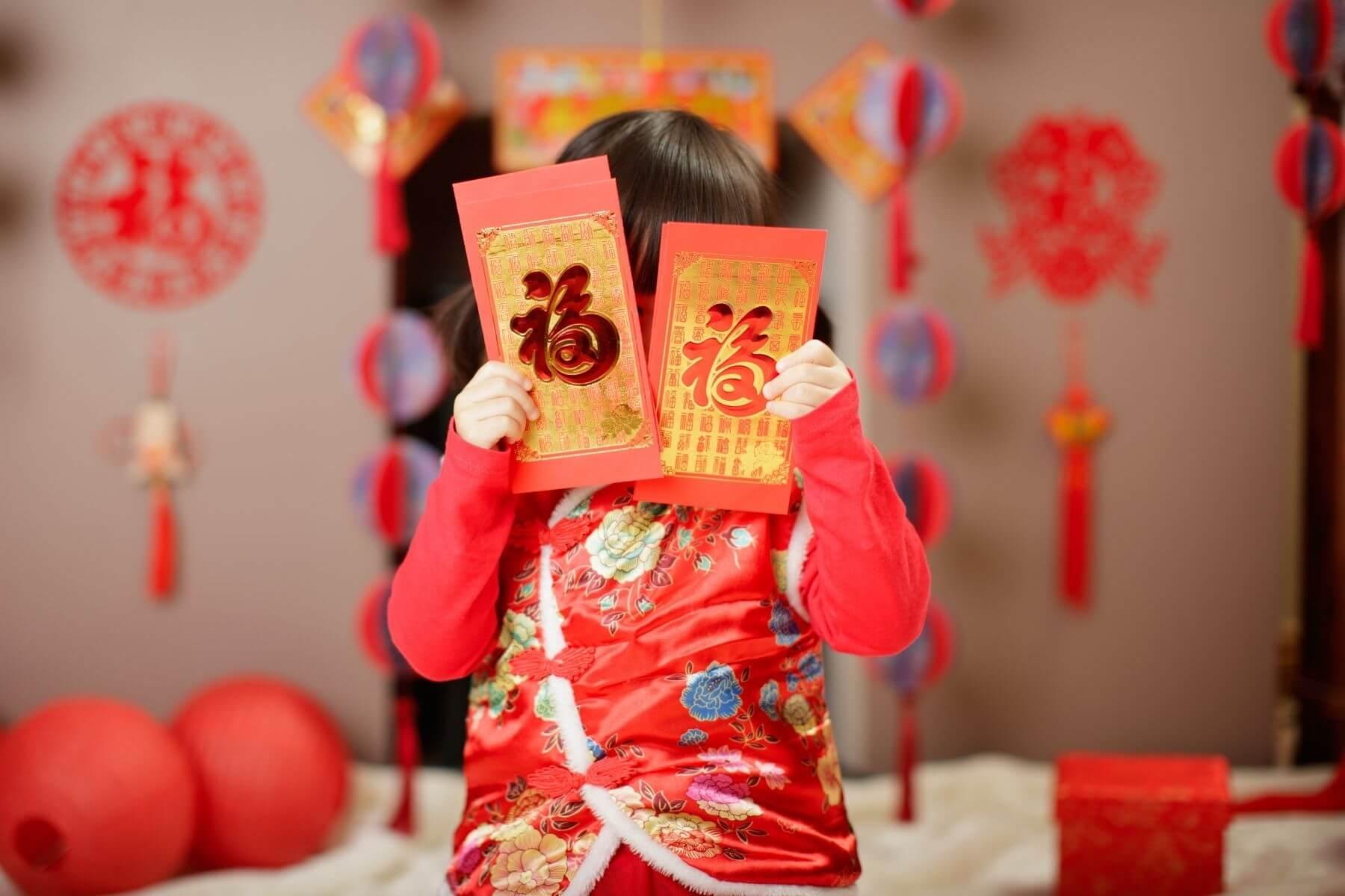 วันตรุษจีน 2564 แจกอั่งเปา