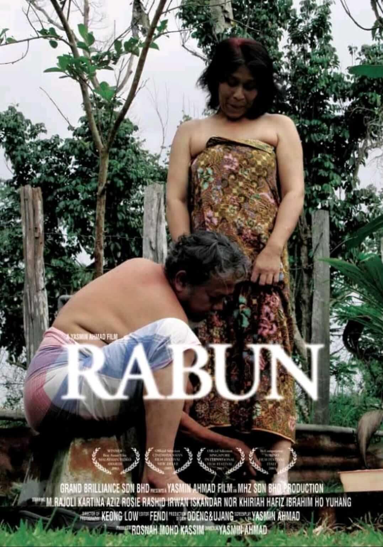 Yasmin Ahmad movie Rabun